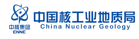 中国核工业地质局